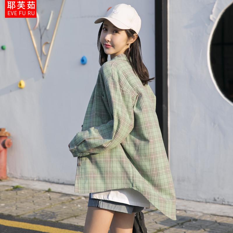 2020春夏新款女士格子衬衫韩版长袖衬衣设计感小众复古港味上衣女