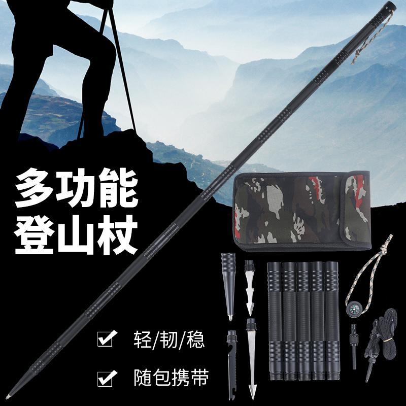 战术棍中刀一体野外生存装备户外刀具防身荒野求生用品多功能工具