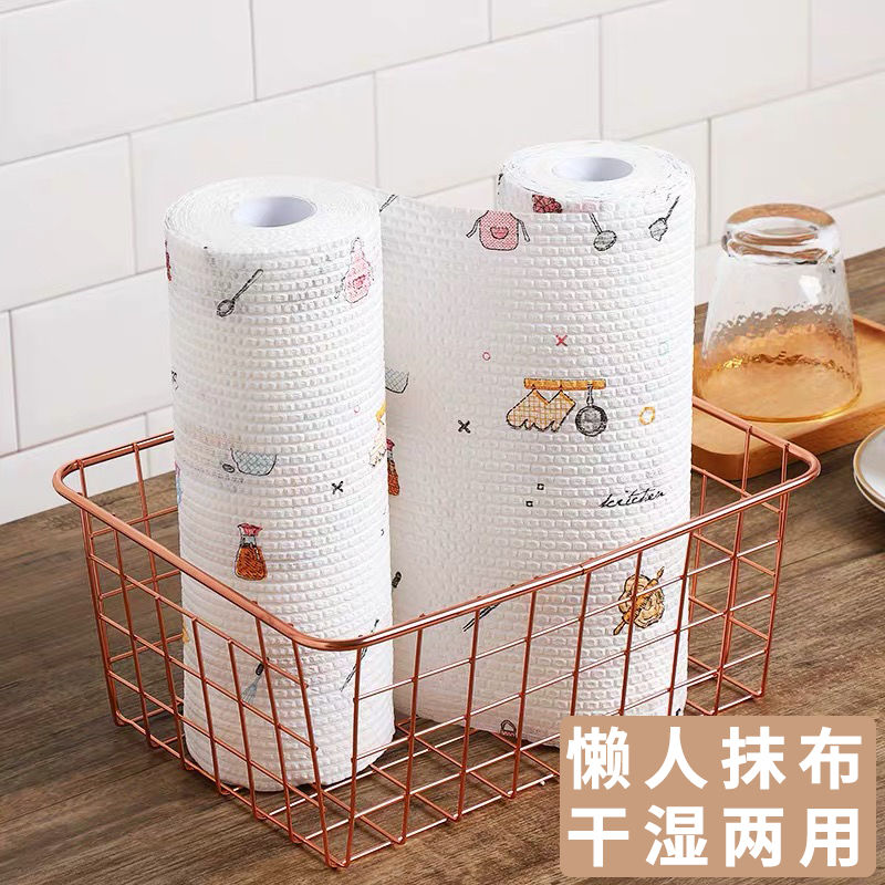 Disposable dishwashing cloth towel lazy dishcloth dry wet dual purpose hands free cleaning household kitchen supplies paper