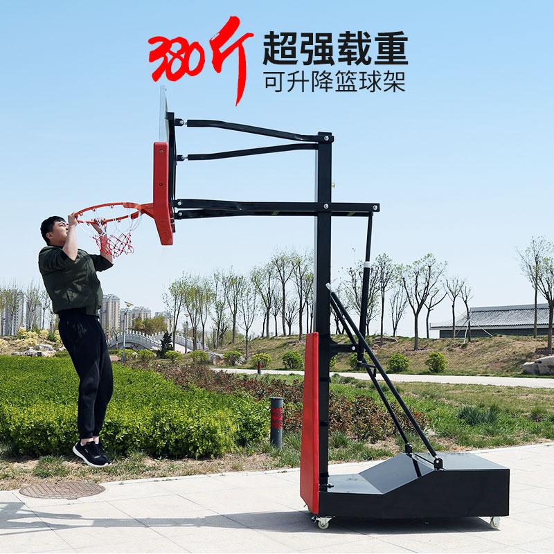 儿童青少年升降架子室外可调移动篮筐篮球调节扣篮蓝少年训练球架