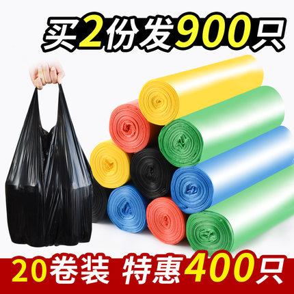 垃圾袋家用加厚黑色厨房一次性宿舍手提背心式中号塑料拉圾袋批发