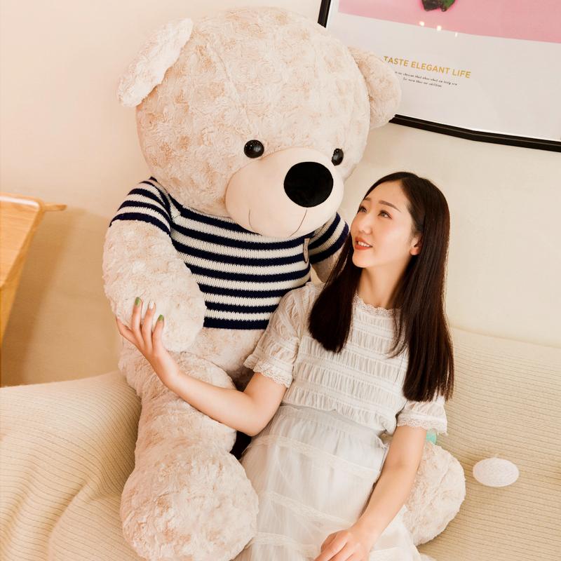 大号可爱抱抱熊大熊抱枕女泰迪熊猫10月24日最新优惠