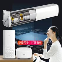 i3开合帘锂电池电机智能窗帘自动遥控窗帘免布线电动窗帘杜亚