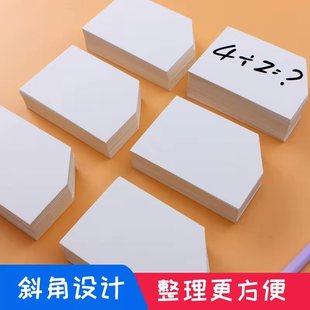 300张生字记忆卡片便携小硬纸英语单词空白卡片纸白色diy涂鸦创意卡手写留言儿童训练随身手卡小学生可定制价格