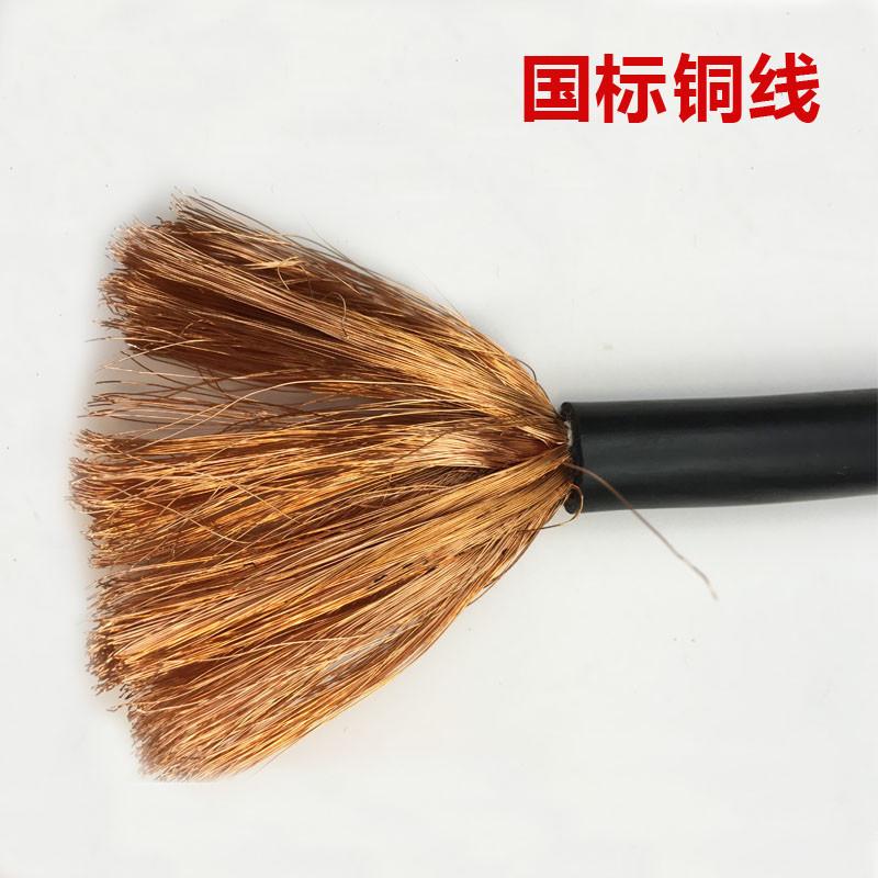 特价包邮焊把线纯铜电缆线电焊线