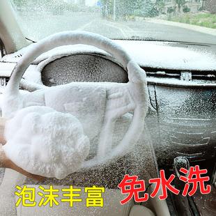 汽车内饰清洗剂神器免洗用品强力去污清洁多功能泡沫洗车液不万能价格