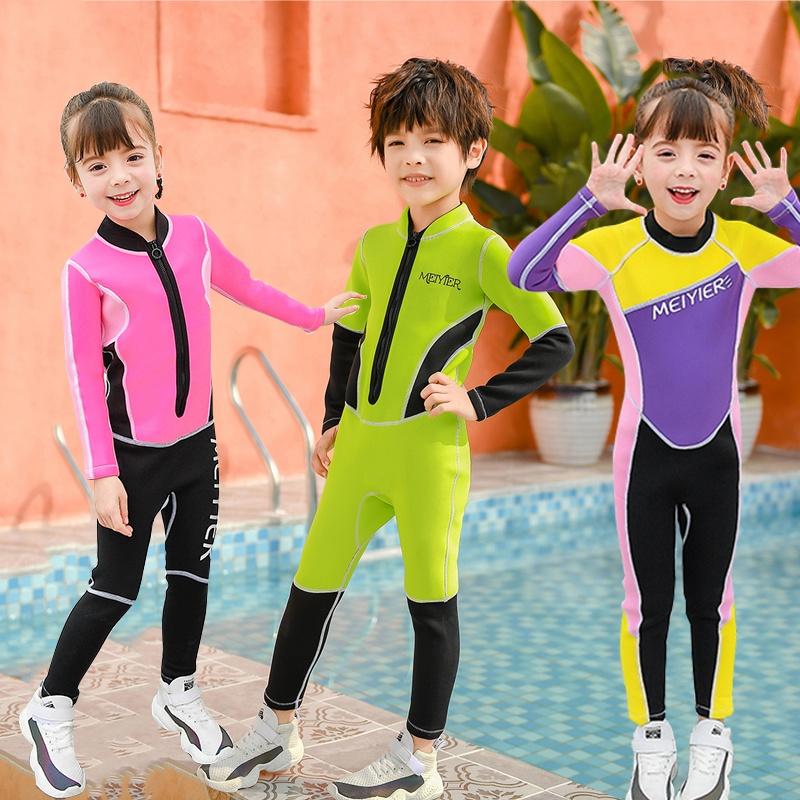 儿童泳衣男童女孩加厚保暖速干2.5MM连体浮潜水服装水母长袖长裤