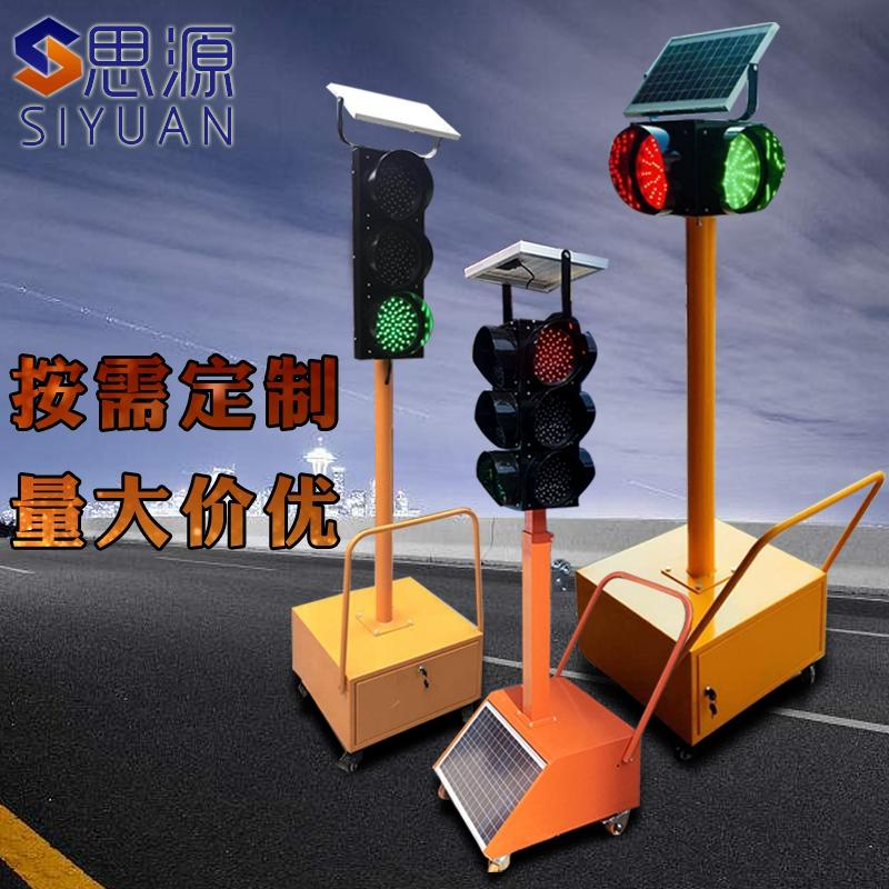 Traffic light traffic light driving school site mobile hand push lifting solar energy road barrier light single side
