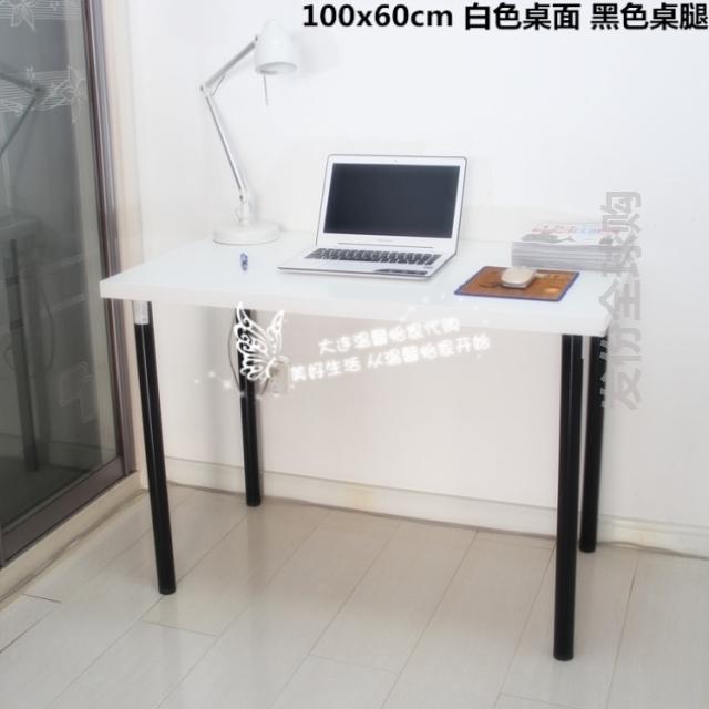 国内宜家代购约克马克桌椅组合一桌四椅北欧实木餐桌饭桌电脑家用
