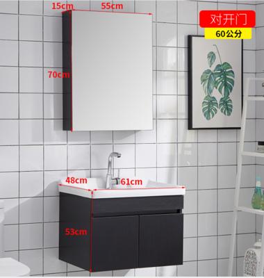 洗手池洗脸盆镜柜组合保免漆板卫生间洗漱台北欧实木浴室柜简约环满858.00元可用1元优惠券