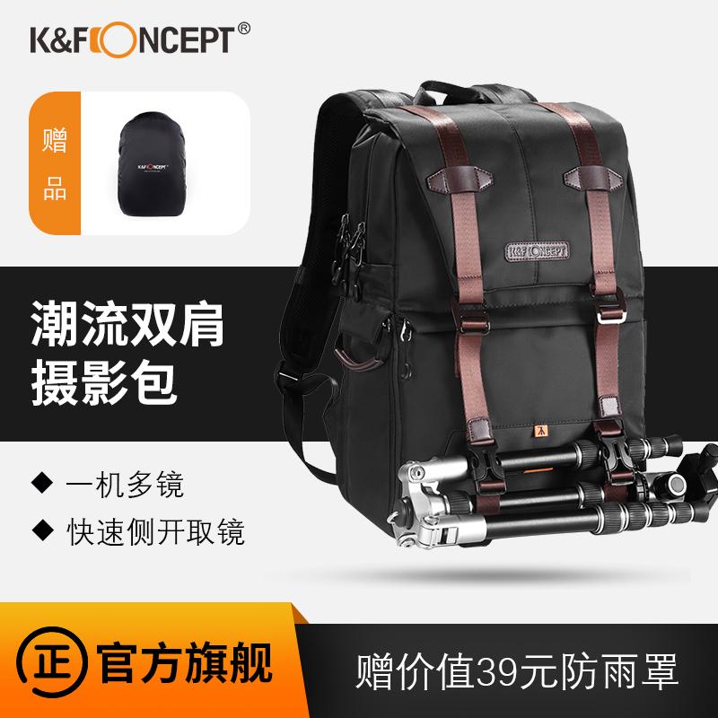 kfconcept双肩佳能多功能防水背包