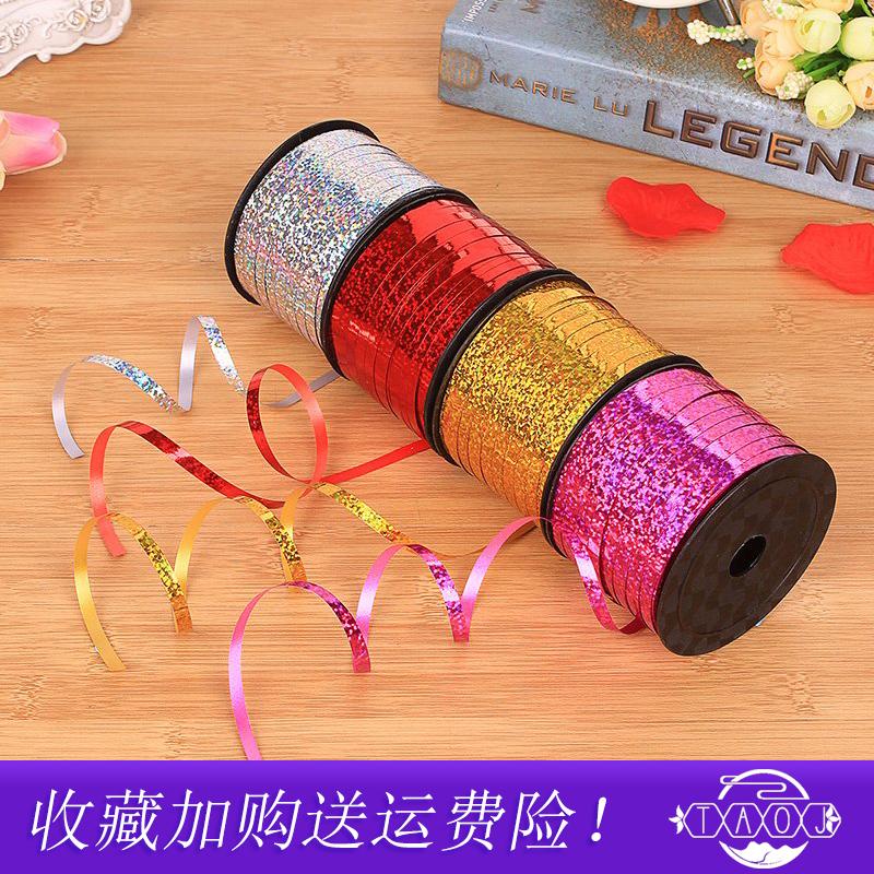 结婚庆用品婚礼婚房婚车车头布置装饰彩带拉花气球丝带套装道具