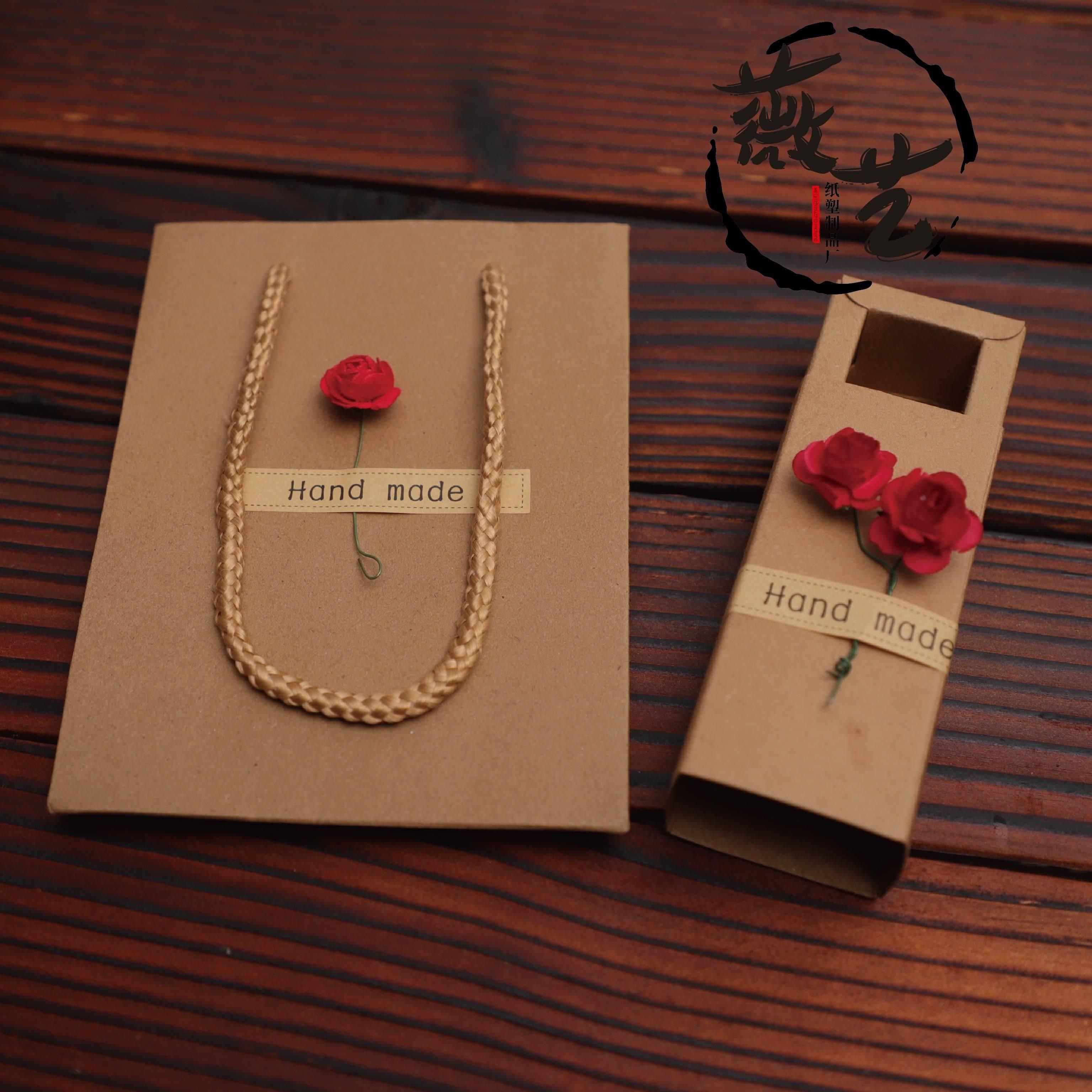 满16.86元可用1元优惠券mac口红礼盒包装盒小一支装套装高档礼品盒情人节礼物盒生日包邮