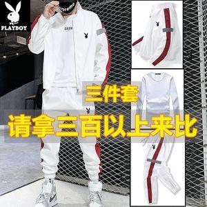 【三件套】花花公子春季休闲套装男宽松跑步户外运动套装韩版潮流