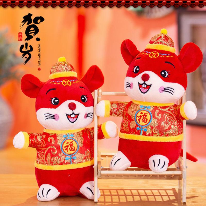 2020年鼠年吉祥物可爱财神招财老鼠公仔毛绒玩具公司年会活动礼品