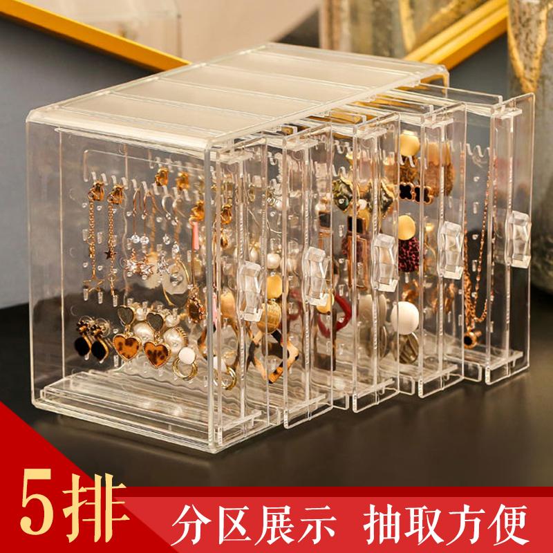耳环收纳盒子大容量耳夹耳钉整理架挂架子防尘透明桌面项链首饰盒