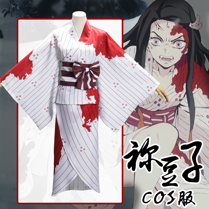 The blade of ghost killing Cosplay charcoal zhilang you bean blood stains stove door you beans blood stains and clothes wig shoes props