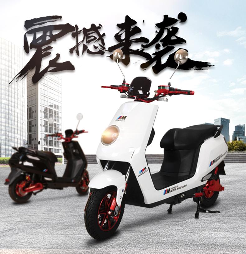 新款大疆网红电动车小牛大金牛个性电瓶车摩托车60/72V踏板车电摩,可领取元淘宝优惠券