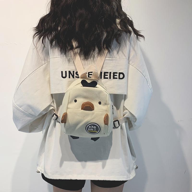 卡通双肩包包女包新款2020韩版百搭可爱少女小背包休闲学生小书包