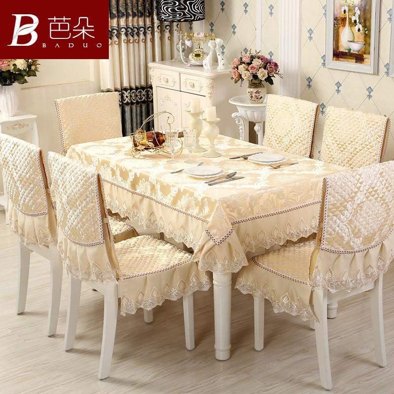 Скатерти и чехлы для стульев Артикул 622442817905