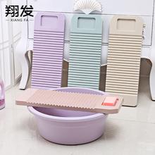 小さなペナルティ厚いプラスチックスリップ洗濯板トランペットの寮で彼女のボーイフレンドを送信するために、家庭洗濯板洗濯板をひざまずい