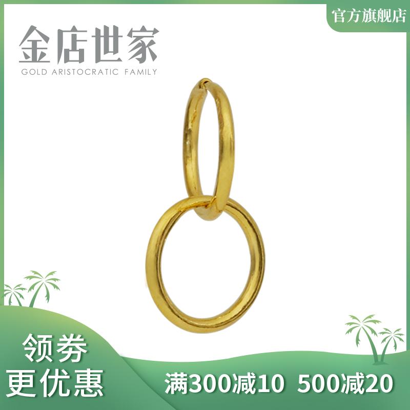 Jindian Shijia zujin 999 Earrings womens gold earrings earrings earrings earrings