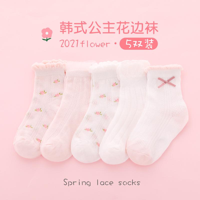 女童袜子春秋款儿童纯棉公主花边袜小孩中筒夏季网眼宝宝中大童袜
