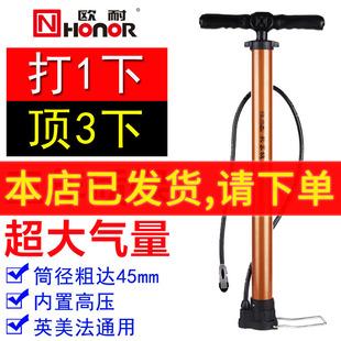 汽车高压打气筒超强气动电瓶车手动型气桶充气筒气管子自行车气筒