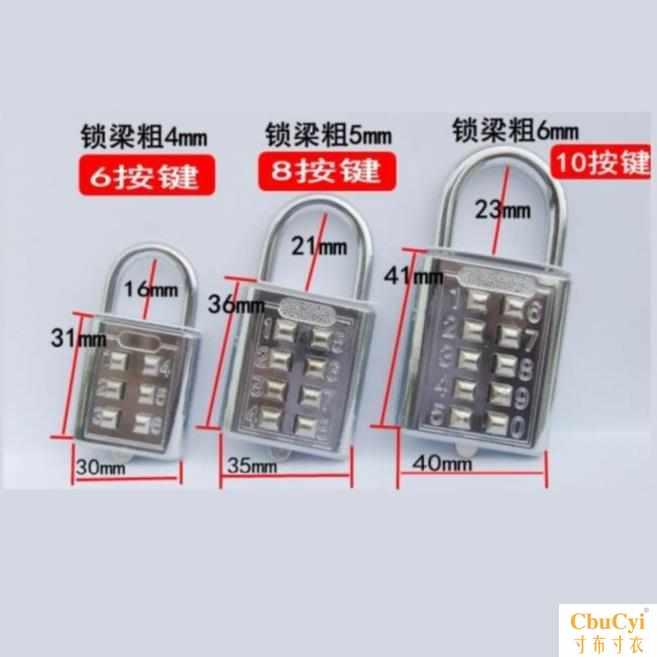 Small size padlock bathroom gym suitcase boy simple girl suitcase student handbag lock