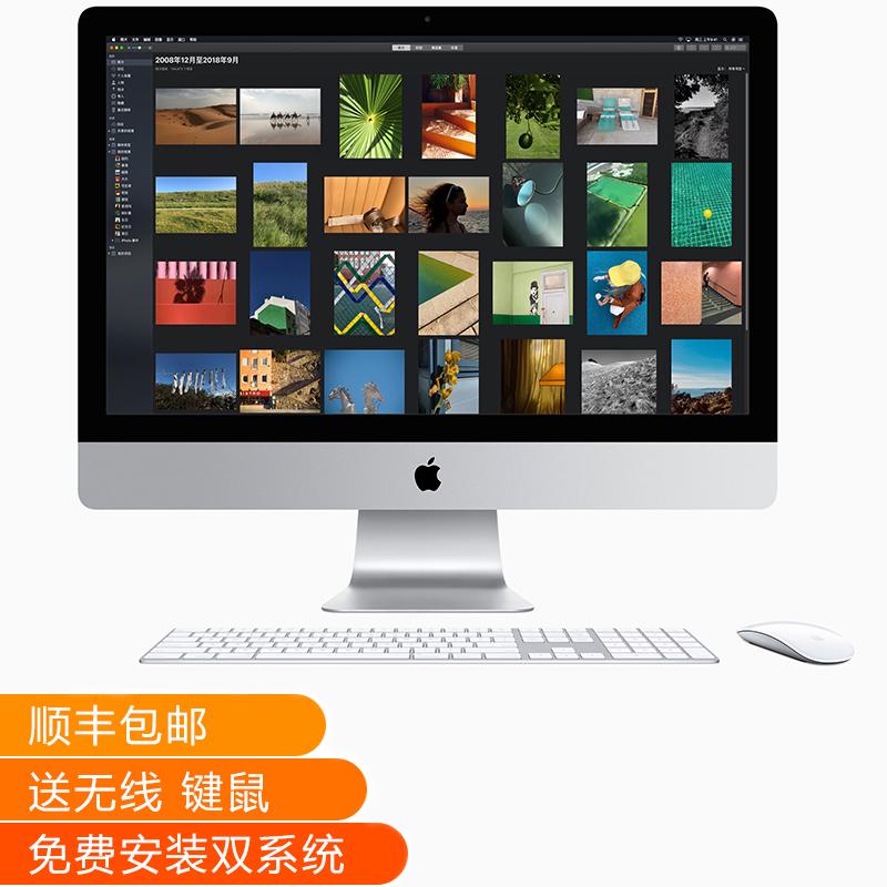Apple二手苹果一体机21.5寸 iMac27寸超薄设计游戏家用办公台式机
