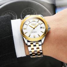 正品卡梭男士手表男機械表全自動防水商務時尚鋼帶名牌國產腕表潮