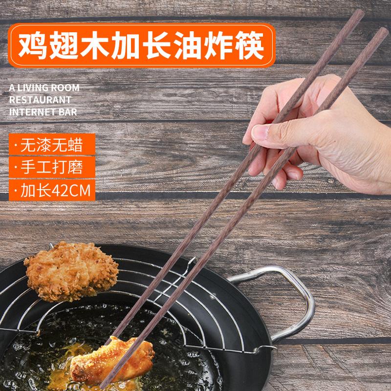 10月19日最新优惠家用加长捞面火锅筷实木筷