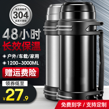 Pinya thermos cup large capacity men's thermos thermos bottle outdoor portable car carrying stainless steel water cup travel pot