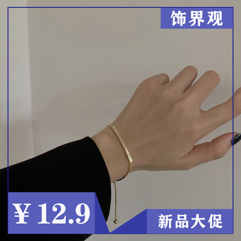 Real gold electroplated geometric Bracelet Korean simple niche design net red Bracelet personality cool girl hand jewelry