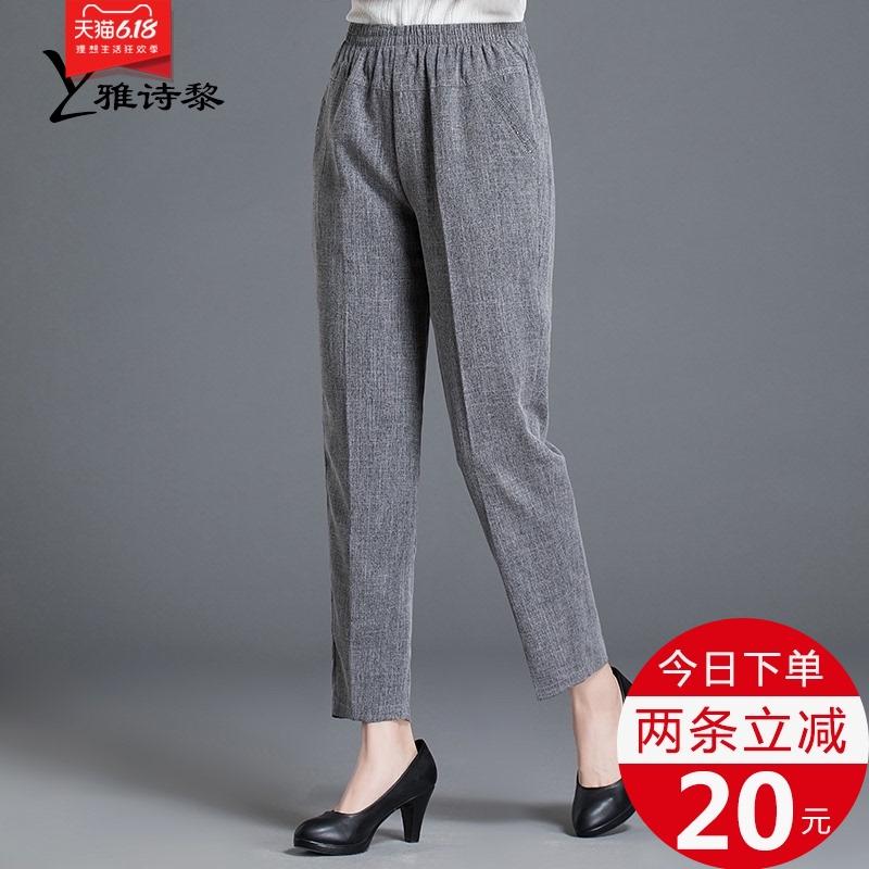 妈妈裤子夏季薄款亚麻女裤宽松直筒棉麻休闲长裤中年人中老年女装