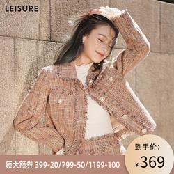 leisure丽雪2020秋季新款潮粗花呢短款法式气质名媛小香风外套女