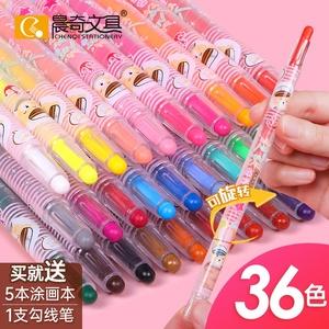 晨奇推出式套装12 18色24 36色涂鸦笔