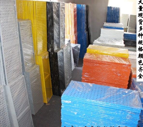 会厨具墙架工厂地下室展示挂壁仓储货架展览工业级工具墙挂板维