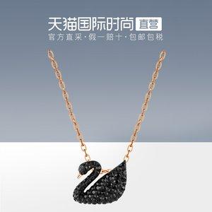 【直营】Swarovski施华洛世奇黑天鹅项链女小号时尚气质锁骨链