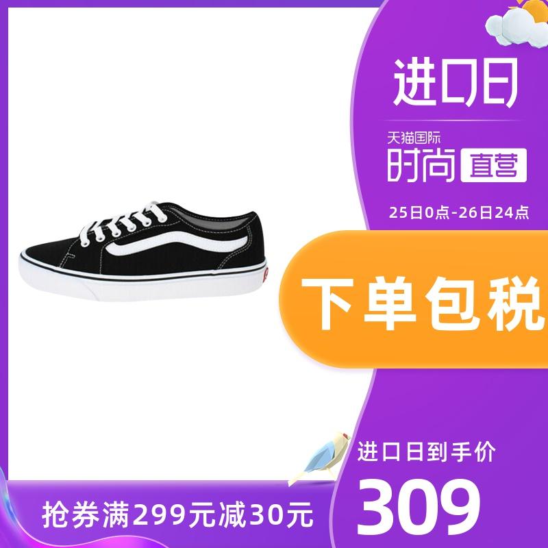 【直营】Vans范斯FilmoreDecon运动休闲低帮经典板鞋VN0A3WKZ187图片