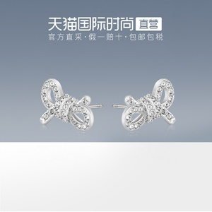【直营】swarovski lifelong bow耳钉