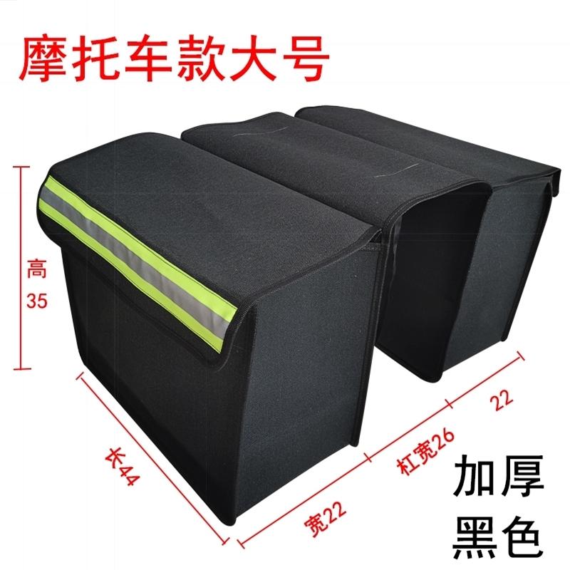 摩托车马鞍包耐用收纳袋行李袋轻便结实耐磨储物包大容量通用挂包