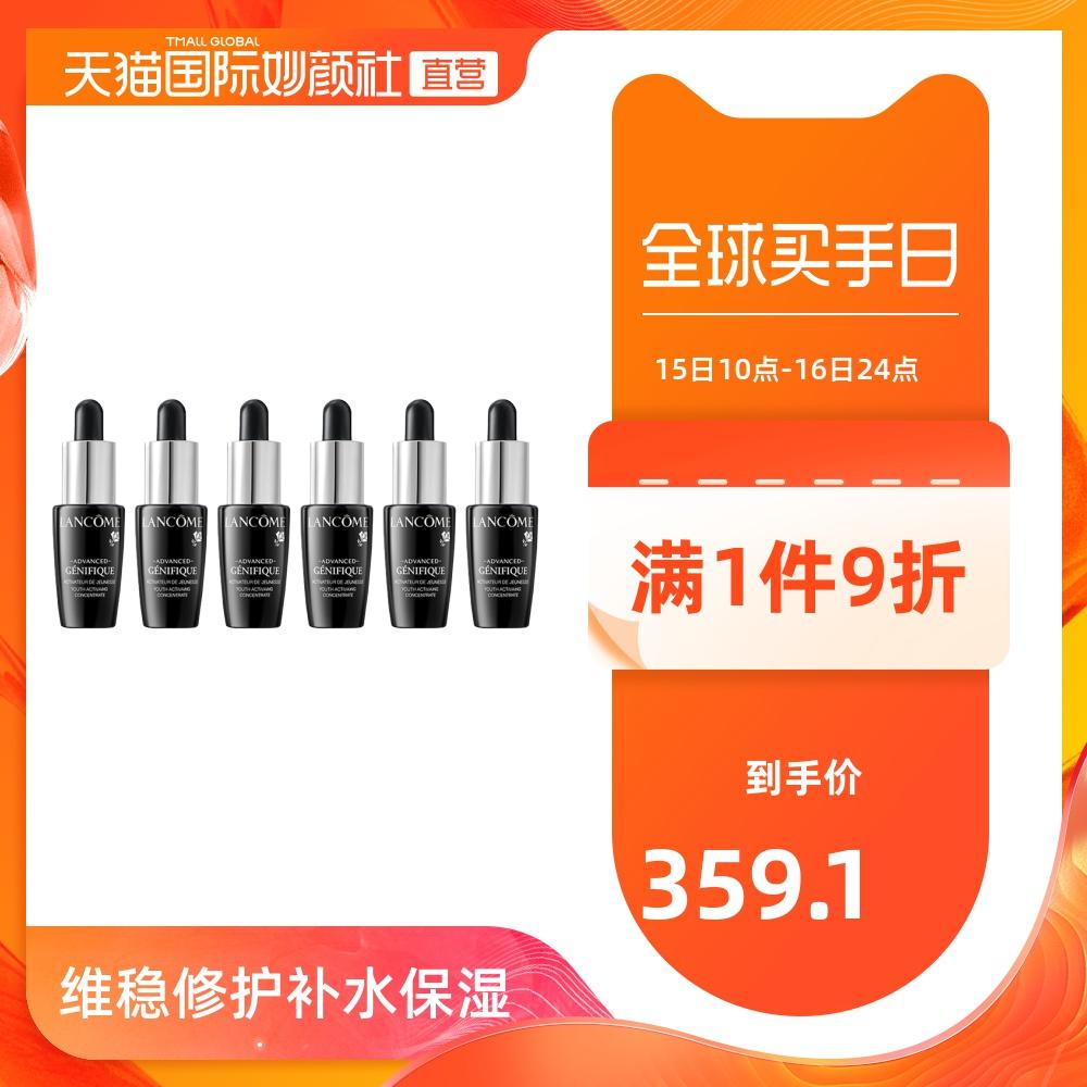 兰蔻小黑瓶新精华肌底液补水保湿修护6国内专柜7ml
