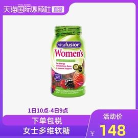 【直营】美国Vitafusion女士多维软糖营养补钙150粒图片