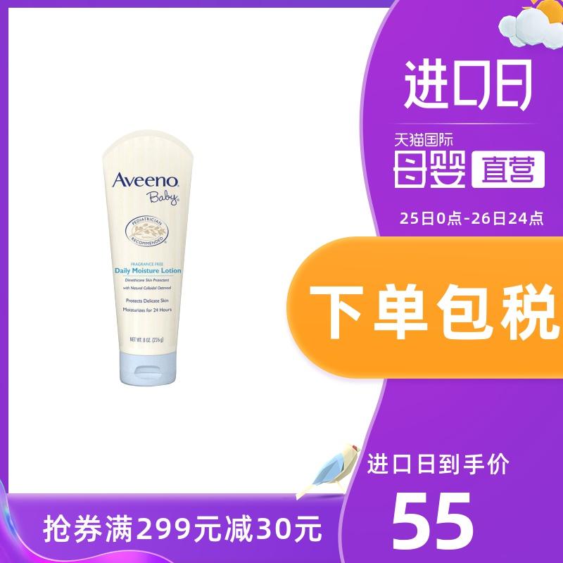 美国Aveeno艾惟诺进口天然燕麦婴儿保湿润肤霜身体乳无香型227g图片