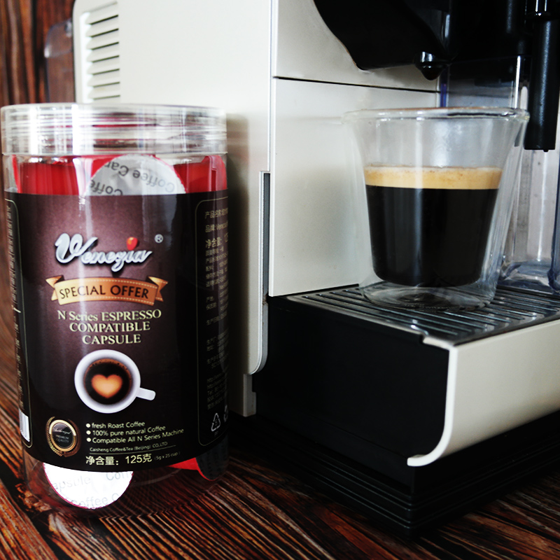 Capsule coffee imported raw beans, Italian style, concentrated, fragrant and strong, pure black, American style and rice NES machine