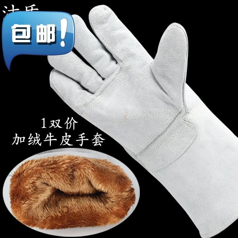 Kitchen thickened fur gloves factory 11 bags with single right-hand style serving comfortable multi protection welder welding hand