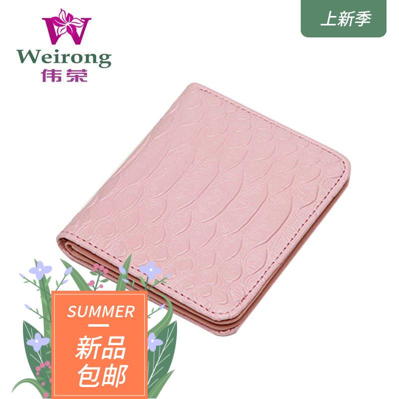 上新韩版钱包女短款时尚卡包折叠小零钱袋迷你新款软皮夹实用