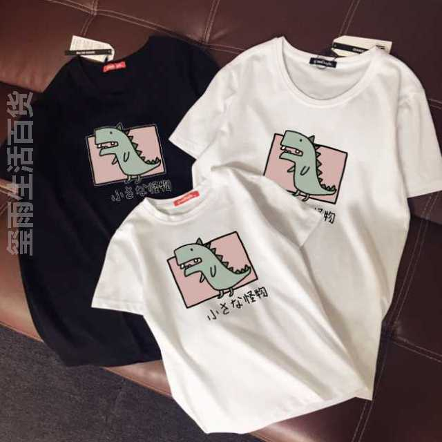 Mother, adult, father and son clothes, boy travel, big size, class clothes, girl cartoon half sleeve, short sleeve