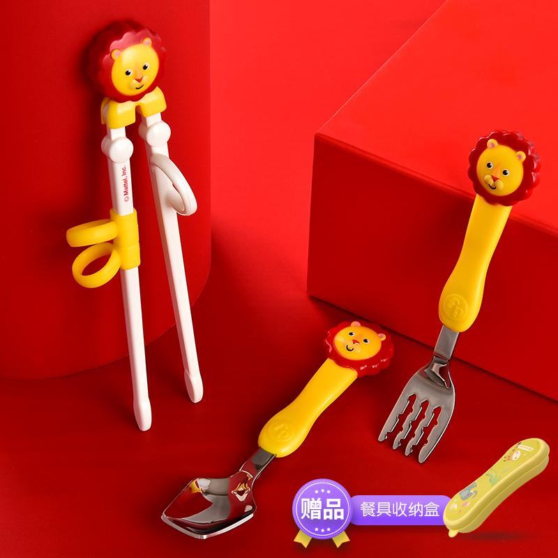 11-08新券费雪儿童餐具练习不锈钢套装学筷子